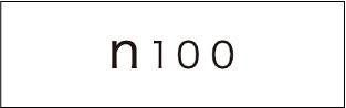 n100 (エヌワンハンドレッド)は20%UPで買取り中