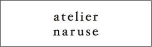 atelier naruse (アトリエナルセ)は20%UPで買取り中