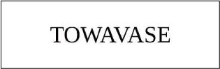 towavase (トワヴァーズ)は20%UPで買取り中