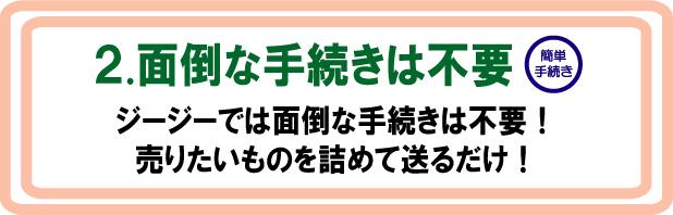 shiji2.jpg