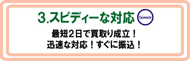 shiji3.jpg