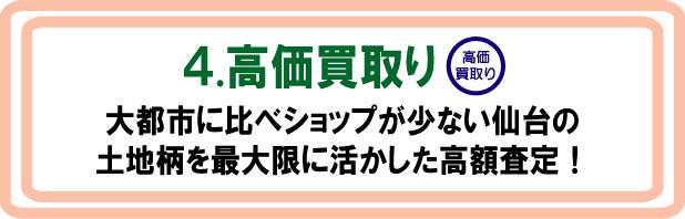 shiji4.jpg