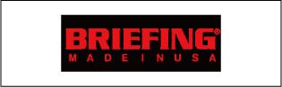 BRIEFING (ブリーフィング)は20%UPで買取り中
