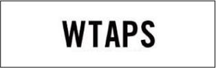 WTAPS (ダブルタップス)は20%UPで買取り中