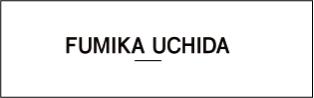 FUMIKA UCHIDA (フミカウチダ)は20%UPで買取り中